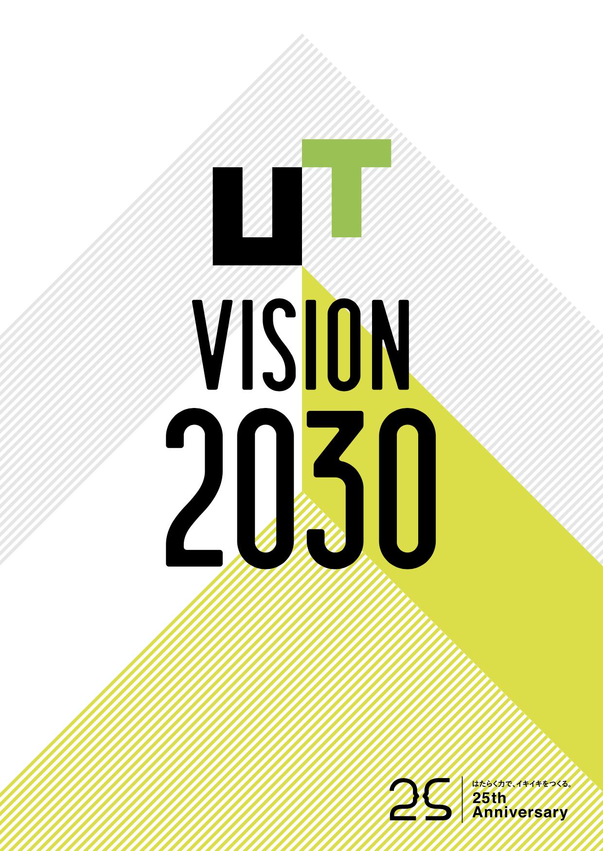 UT VISION 2030