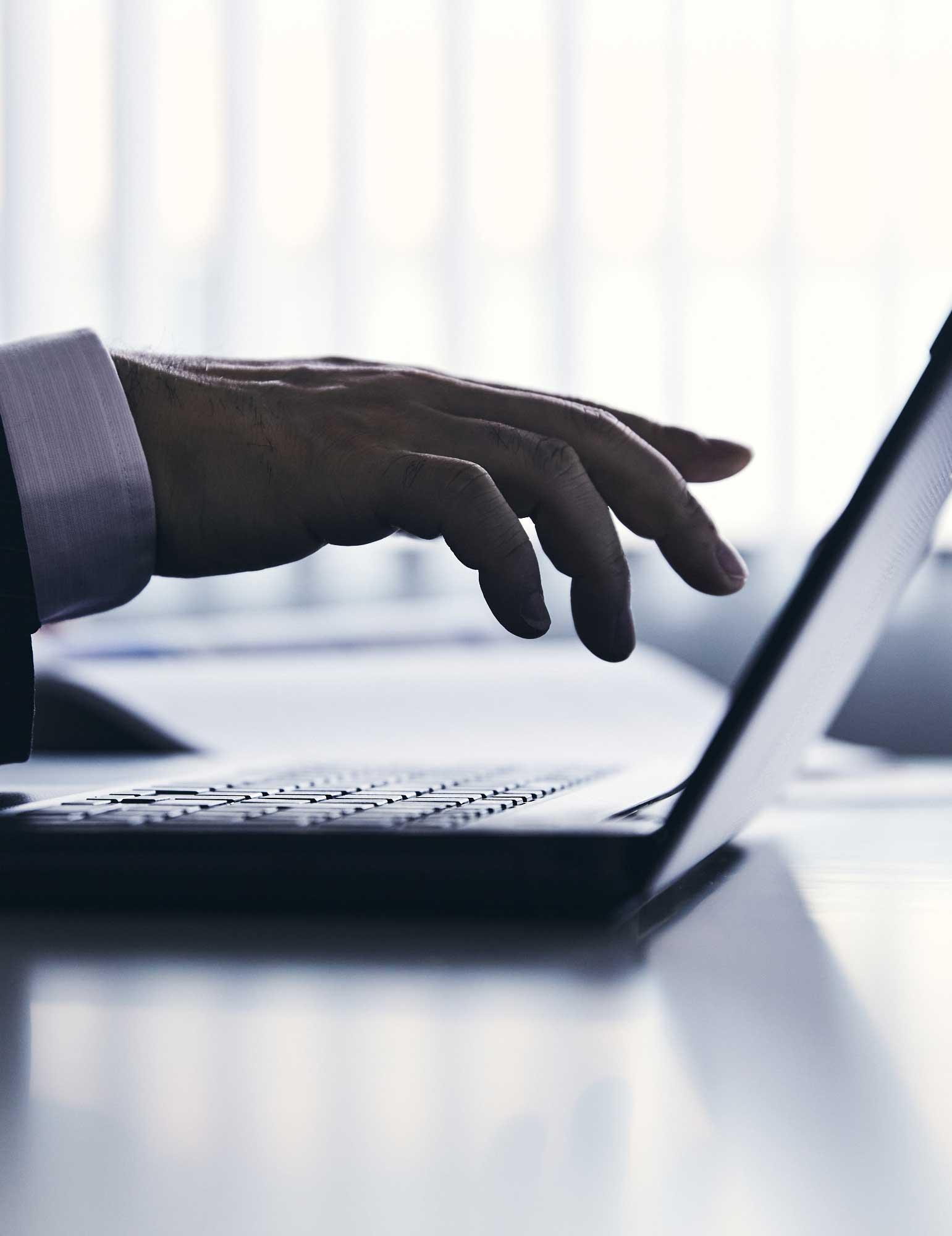 UTテクノロジー株式会社 私たちについて イメージ