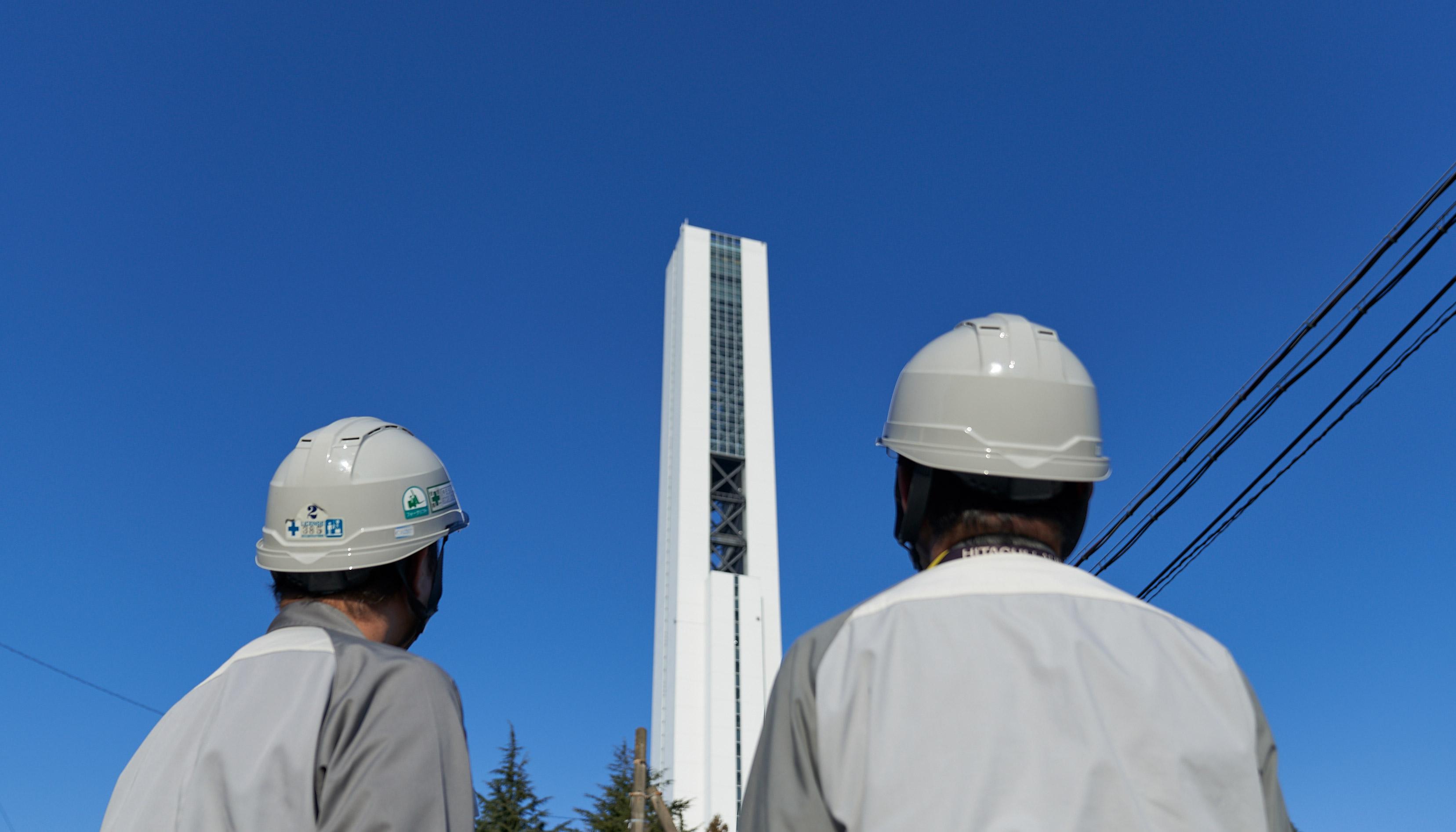 水戸エンジニアリングサービス株式会社